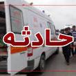تصادف چند نماینده مجلس در چابهار+ جزئیات