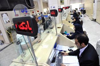 آخرین وضعیت کارمزدهای بانکی تشریح شد