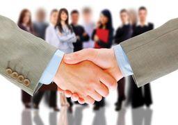 استخدام کارمند اداری درگروه نرمافزار حسابداری محک