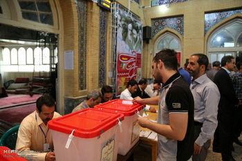 پوشش زنده برگزاری دوازدهمین دوره انتخابات ریاست جمهوری