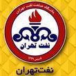 باشگاه فوتبال نفت تهران امروز منحل می شود؟