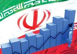 مسیر ناهموار اقتصاد ایران برای رسیدن به رشد 8 درصدی