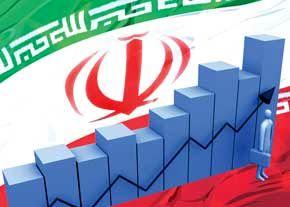 رشد بهرهوری در ایران نامطلوب است