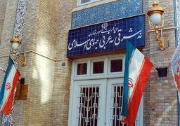 وزارت خارجه: عناصری در داخل کشور به شکل جنونآمیز اخبار کذب منتشر میکنند