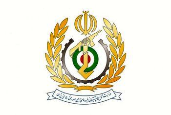 بیانیه وزارت دفاع در پی عدم اجرای تعهدات ۴۰ ساله انگلیس در پرداخت بدهی به ایران