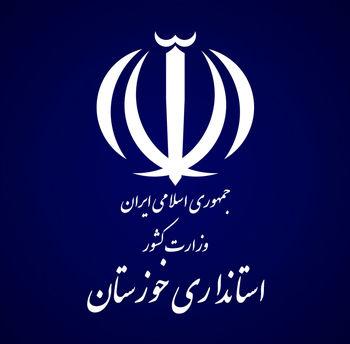پاسخ تند استانداری خوزستان به روحانی مشهور:سخنانتان از روی جهل است