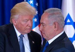 ترامپ: میخواهم صلح میان اسرائیل و فلسطین را به دست آورم
