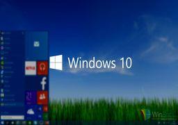 پایان پشتیبانی مایکروسافت از نسخه اولیه ویندوز 10