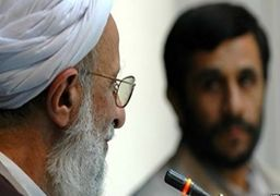 اولین واکنش آیت الله مصباح یزدی به رفتارهای امروز احمدی نژاد