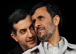 احمدی نژاد به کدام رهبران جهان نامه نوشت؟ + جدول