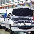 آخرین تحولات بازار خودروهای تهران؛ کاهش یکی میلیون تومانی پژو206 صندوقدار+جدول قیمت