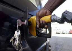 بنزین فقط 1000 تومان!
