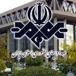 انتقاد کیهان از انتشار عکسهای زوج بازیگر در اینستاگرام