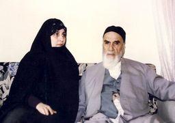 نظر امام خمینی(ره) درباره چندهمسری