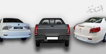 پرطرفدارترین خودرو در فروش فوق العاده ایران خودرو + مشخصات