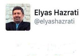 کابینه دوازدهم / جدیدترین توییت «وزارتی» الیاس حضرتی؛ ابقای قطعی 6 وزیر