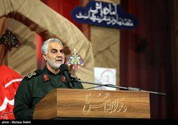 ژنرال خاورمیانه