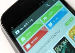 گوگل پلی رکورد دانلود اپلیکیشن را شکست