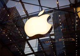 اپل صادرات خود را ۲۰ درصد کاهش میدهد