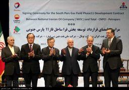 12 قرارداد بزرگ نفتی در راه است