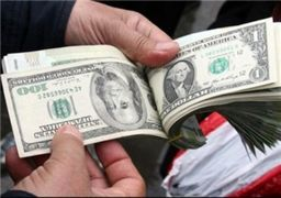 کاهش 20 تومانی قیمت دلار در ابتدای معاملات امروز