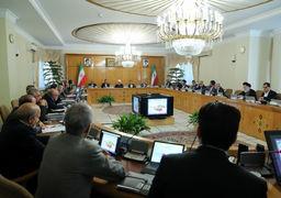بسته ارزی جدید دولت زیرذرهبین