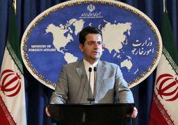 واکنش ایران به تحریمهای آمریکا علیه روسیه