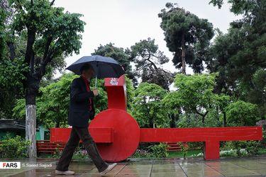 بارش باران تهران