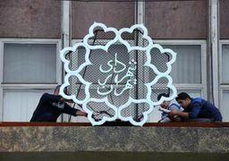 لابی سنگین برای لغو تحقیق و تفحص مجلس از شهرداری تهران