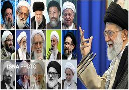 چه کسانی در 40 سال گذشته خطیب نماز جمعه تهران بودهاند؟ +جدول