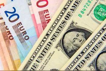 کاهش نرخ رسمی ۲۴ ارز در آخرین روز کاری هفت
