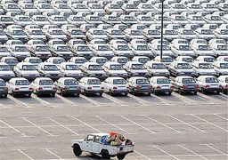 اطلاعاتی از پشتپرده تعیین قیمت خودرو در بازار ایران