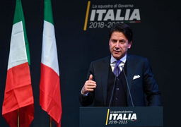 نخست وزیر جدید ایتالیا معرفی شد