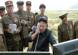 تغییر وضعیت در شبهجزیره کره