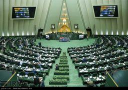 وزرای اطلاعات، ارتباطات و امور خارجه به کمیسیون امنیت ملی میروند
