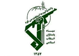 چرا نام «ایران» در آرم سپاه پاسداران قرار ندارد؟ رمزگشایی از نشان سپاه