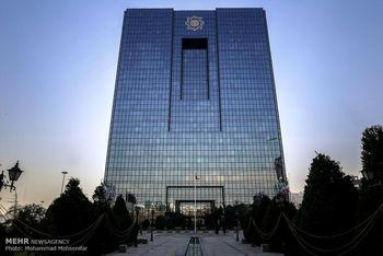 رشد 25 درصدی بدهی بانک ها به بانک مرکزی