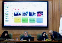 جلسه علنی شورای شهر تهران