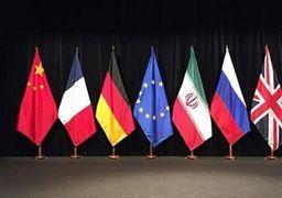 اعلام زمان مذاکرات جدید ایران و 1+4
