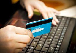 نگرانی از  افزایش کلاهبرداری آنلاین