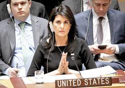 تاخت و تاز دوباره نیکی هیلی به سازمان ملل