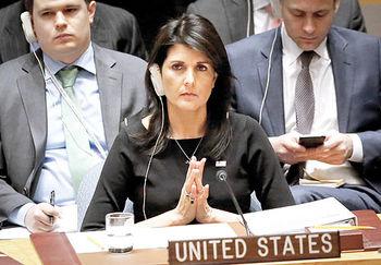 واشنگتن خواستار تحقیق عربستان درباره حمله به اتوبوس حامل دانشاموزان یمنی شد