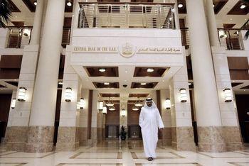 جنگ اقتصادی امارات علیه قطر تشدید شد