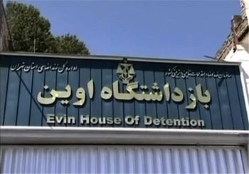 جزئیات فیلم دوربین های مدار بسته از مرگ سینا قنبری در زندان اوین