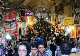 مقایسه میزان خرید شب عید ایرانی ها  نسبت به سال قبل +اینفوگرافی