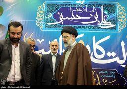 آینده حجت الاسلام ابراهیم رئیسی در عرصه سیاسی ایران