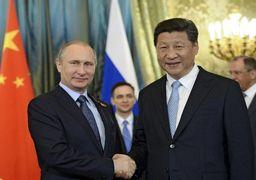 حمایت پوتین از همتای چینی در مقابل اتهامهای آمریکا