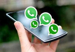 آمار شگفت انگیز از تعداد  پیام روزانه در واتس اپ