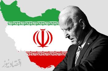 تغییر استراتژی بایدن درباره ایران