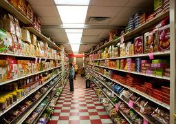 نانوایی ها، سوپرمارکت و فروشگاه های زنجیره ای تهران تعطیل نمی شوند